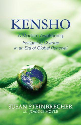 Kensho_front(1)